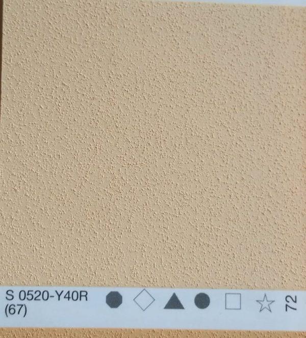 náhled Fasádní barva PCI